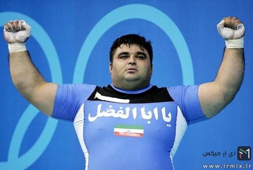 ایرانی های رکورد دار در گینس، ایرانی هایی که در گینس رکورد زدن، اسامی ایرانی ها در کتاب گینس