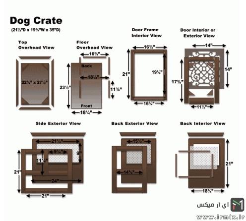 ساخت لانه سگ