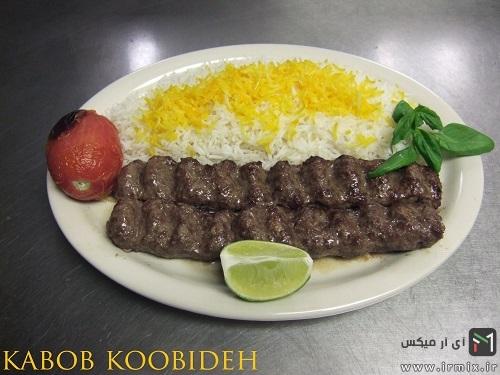لیست انواع کباب های ایرانی،انواع کباب های ایرانی را بشناسید،کباب،کباب های ایرانی