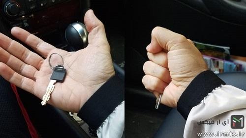 دفاع شخصی با کلید