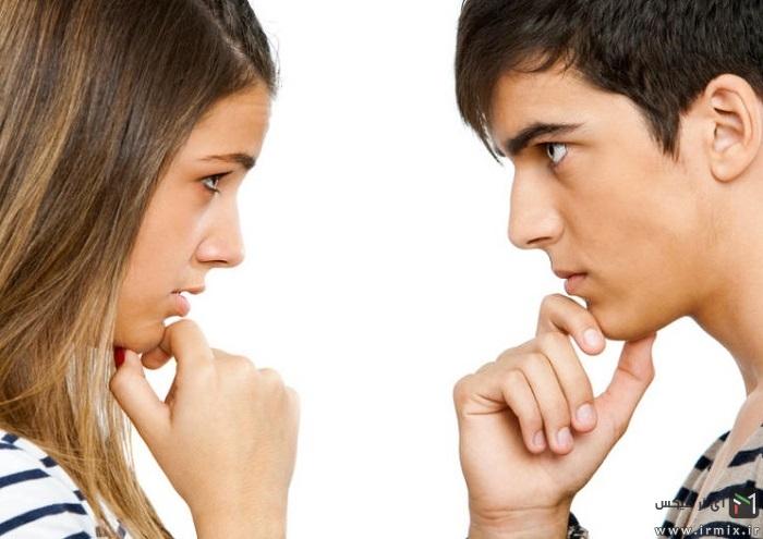آموزش نحوه ارتباط چشمی با پسران و دختران