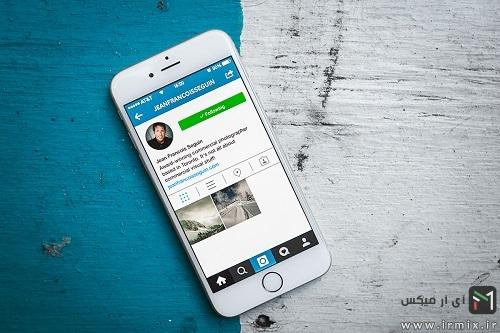 JFSEGUIN-Instagram-Profile-image-iPhone6