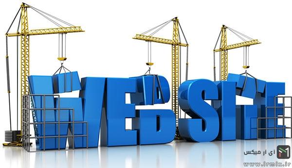 5- برای کسب و کار خود وب سایت دارید ؟