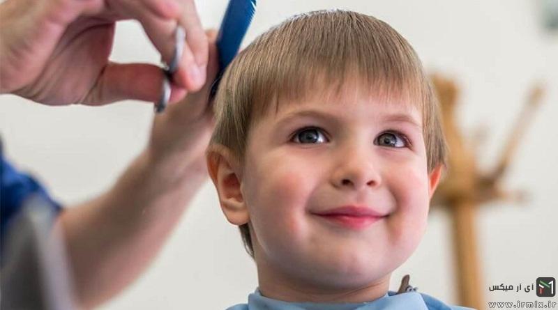 آموزش تصویری کوتاهی موی پسر بچه ها، نوزاد، دختر بچه ها و کودکان در خانه + ویدیو