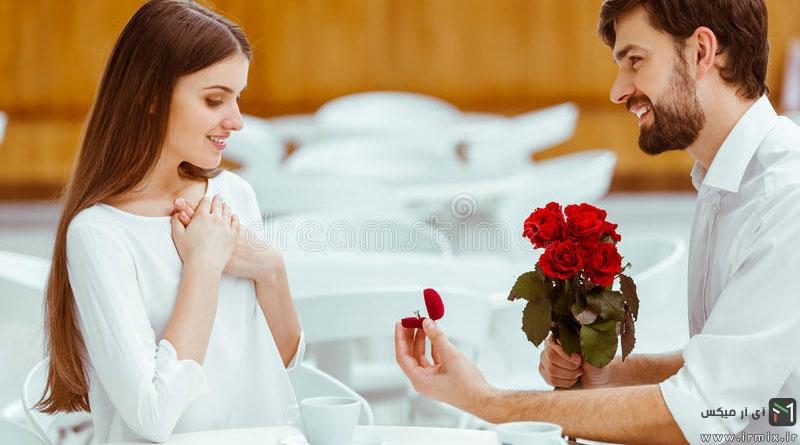 قصد پسر ازدواج است