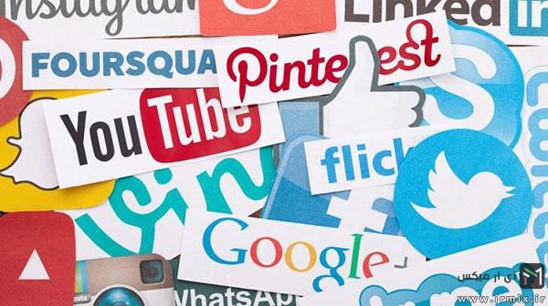 7- فعالیت در شبکه های اجتماعی