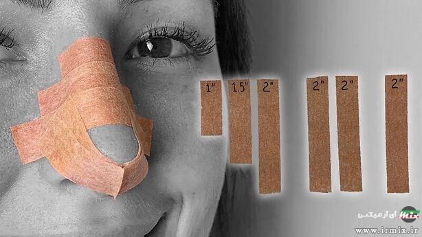آموزش تصویری ۲ روش چسب زدن بینی بعد از عمل