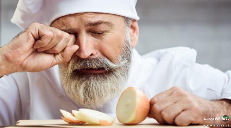 آموزش ۴ روش جلوگیری از آمدن اشک و سوزش چشم هنگام خرد کردن پیاز