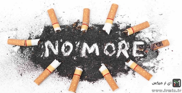 جایگزین سیگار