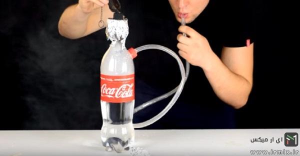 ساخت قلیان با بطری