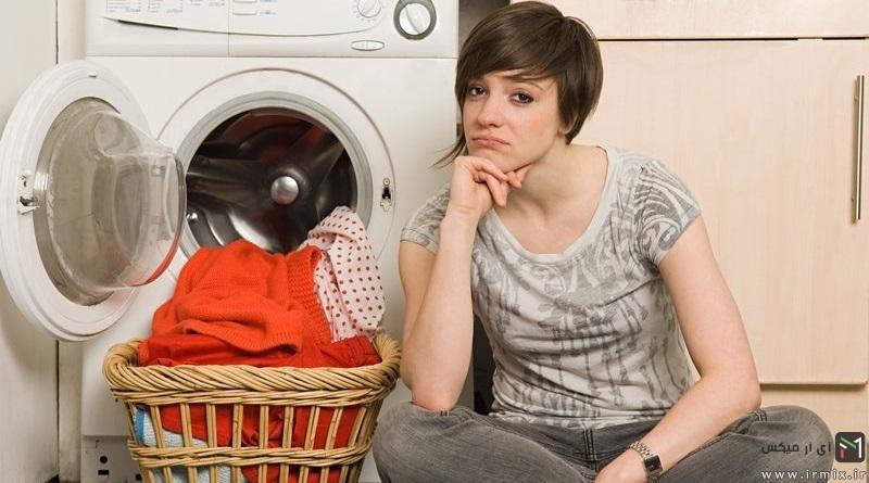 علت لرزش و تراز نبودن ماشین لباسشویی سامسونگ، ال جی و ..