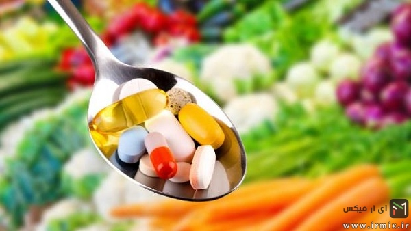 مکمل غذایی برای هضم غذا و مواد غذایی چرب
