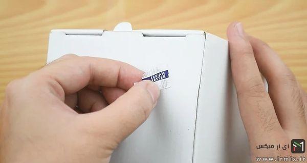 اندازه گیری کاغذ کادو