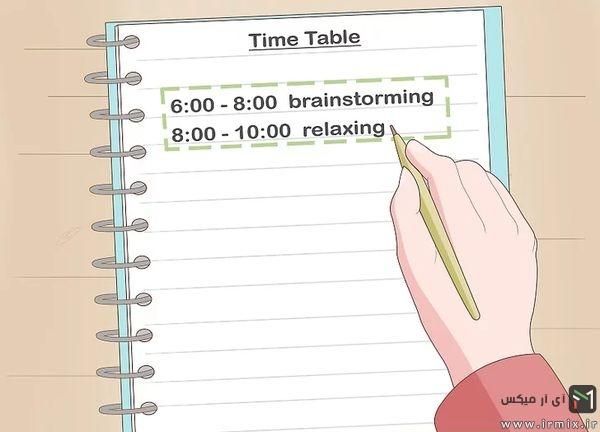 دفترچه برنامه ریزی روزانه