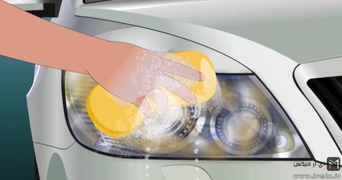 دستمال کشیدن چراغ های جلو