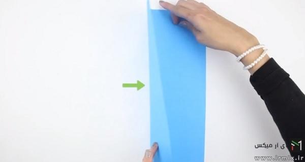 تا زدن کاغذ در راستای طول
