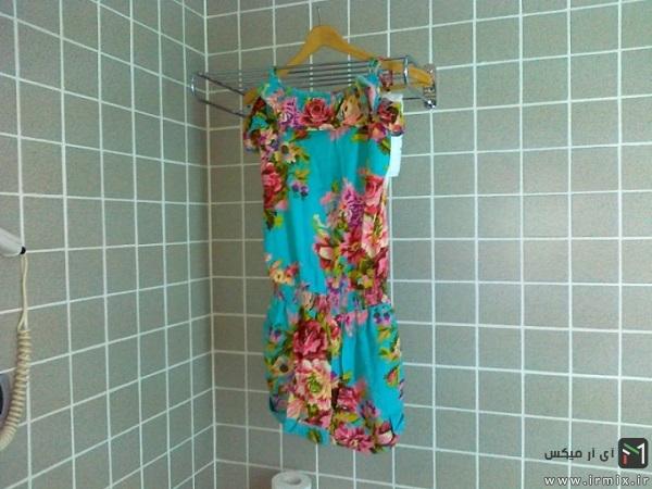 2-آویزان کردن لباس ها در حمام
