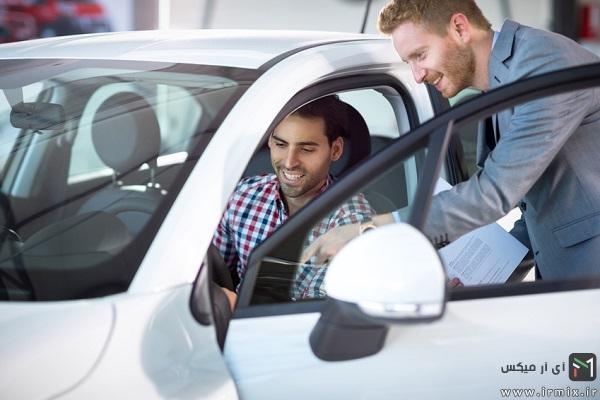 مراحل خرید خودرو صفر از نمایندگی