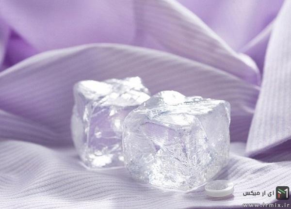 استفاده از چند قطعه یخ
