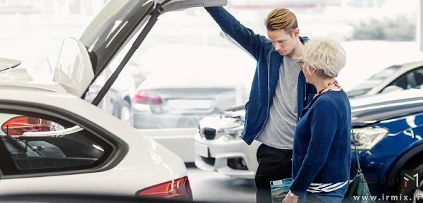 مراحل خرید خودرو از چیتگر