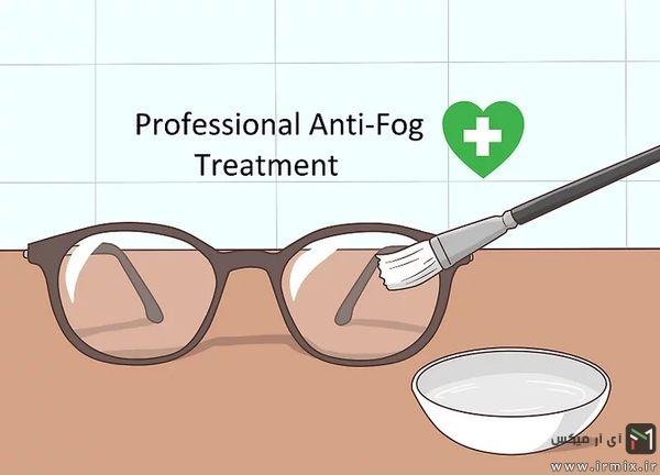 روش ضد بخار حرفه ای