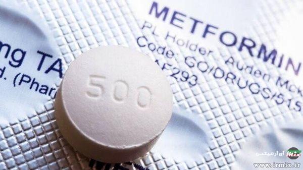 متفورمین (Metformin)