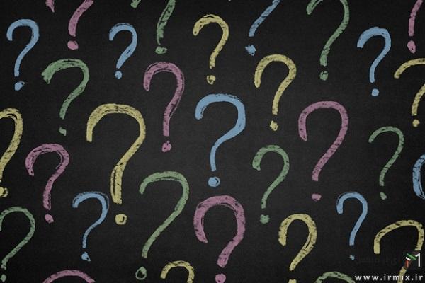 انواع سوال در مصاحبه