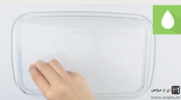 تمیز کردن ظرف پیرکس