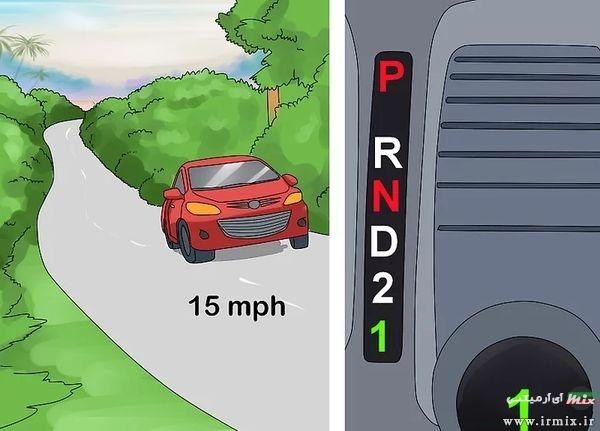 رانندگی در ترافیک سربالایی