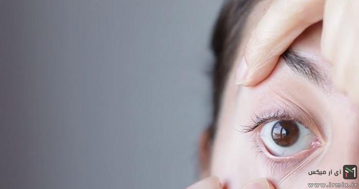 بالا و پایین کشیدن چشم
