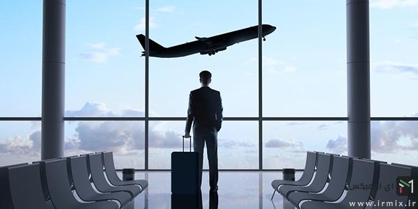 وسایل ممنوعه در بار هواپیما