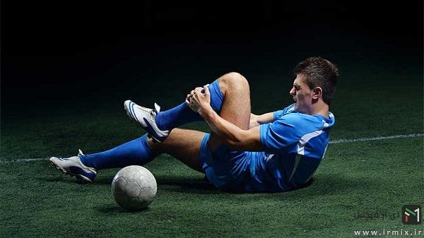 آسیب های ناشی از ورزش