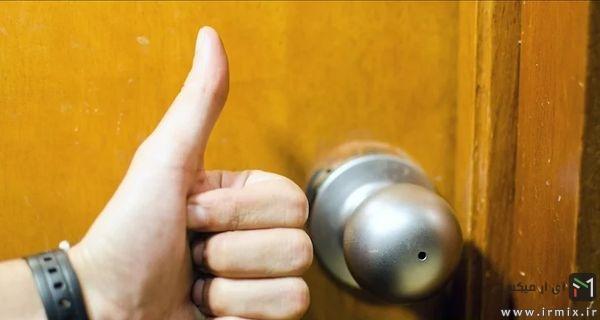 باز کردن قفل
