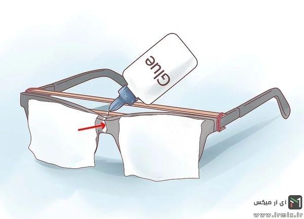 چسب ریختن وسط عینک