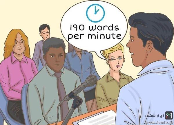 استرس سخنرانی در جمع