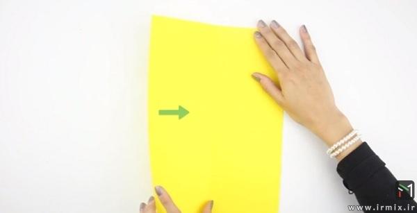 تا زدن کاغذ زرد رنگ از وسط