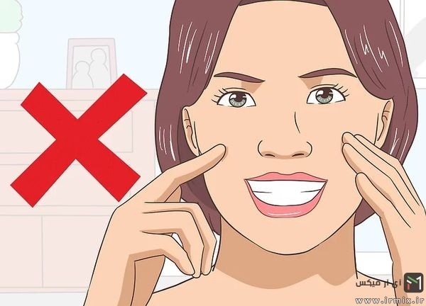 پوست صورت را لمس نکن