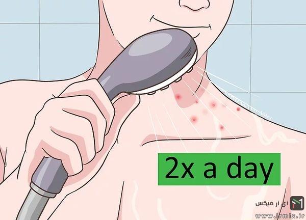 دو بار در روز دوش