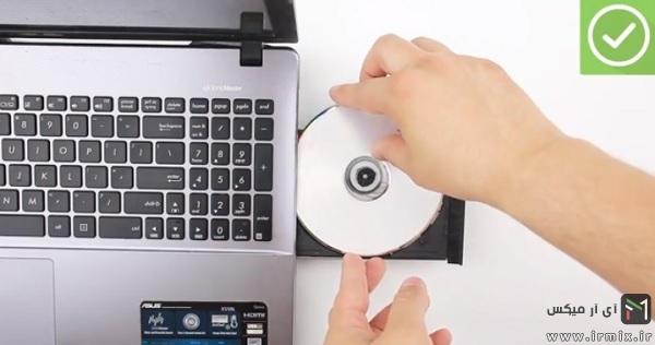 ترفند از بین بردن خش سی دی