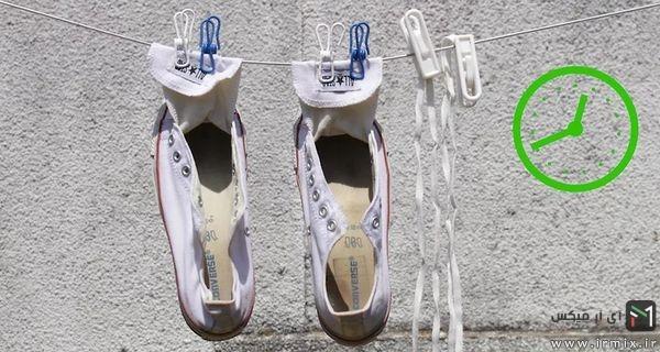 گیره زدن کفش ها به طناب
