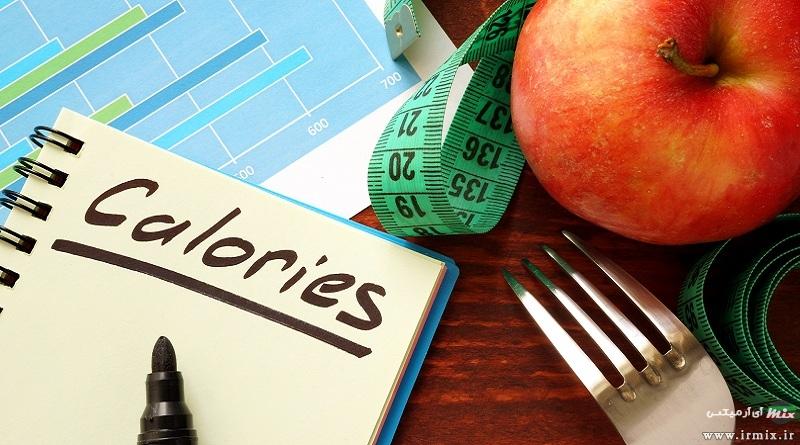 آموزش فرمول و روش های محاسبه کالری غذاها برای لاغر شدن