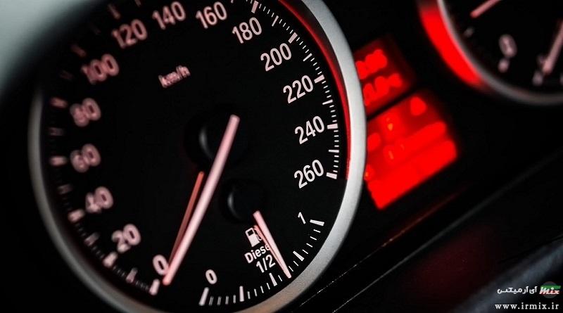 علت خرابی کیلومتر شمار چیست؟ آموزش تعویض سنسور کیلومتر سرعت ماشین