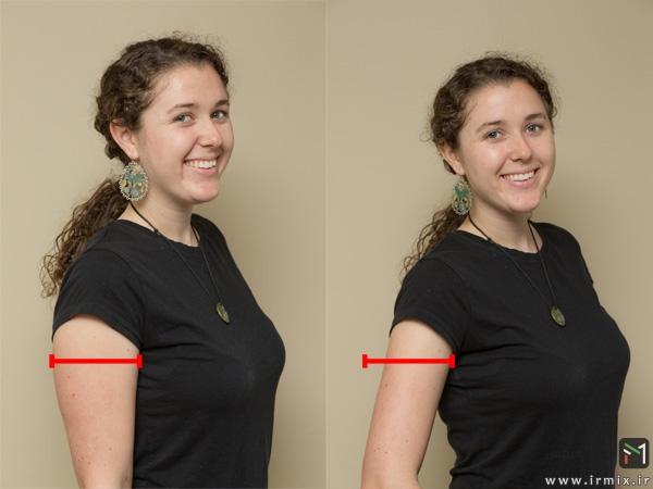 فاصله بازو با بدن