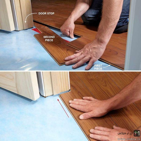طریقه نصب کفپوش لمینت
