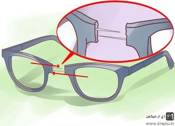 قرار دادن دو سوزن در وسط عینک