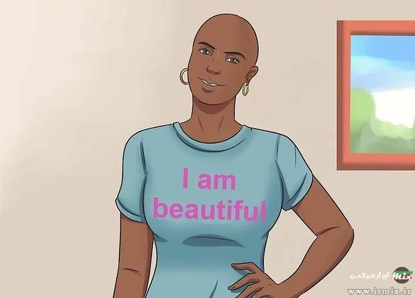 زیبایی درونی