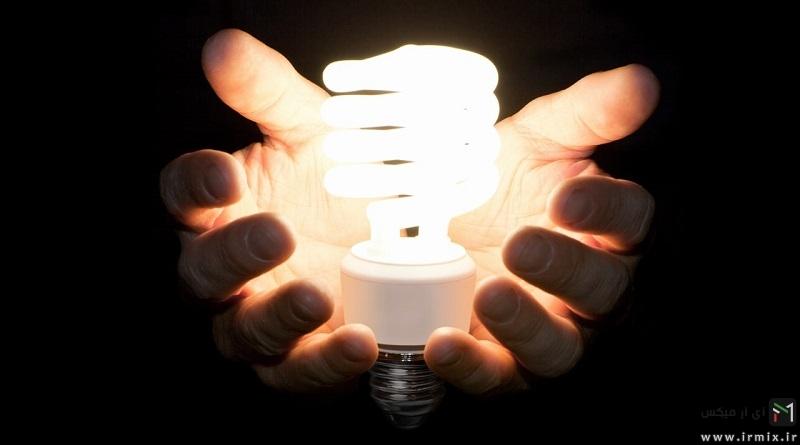 آموزش تصویری نحوه تعمیر لامپ کم مصرف در خانه + ویدیو