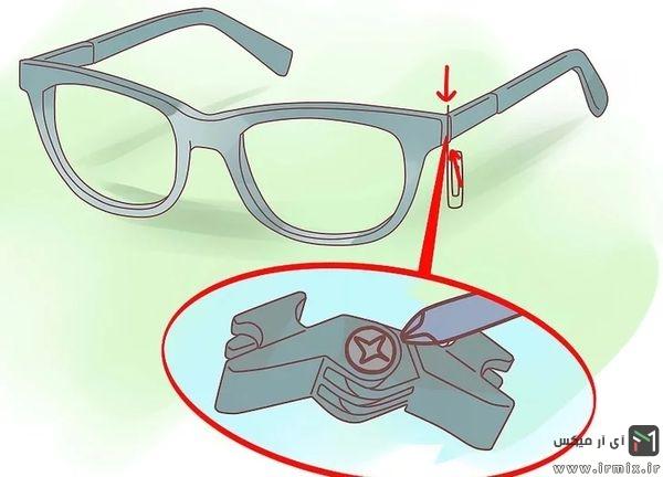 تعمیر دسته عینک