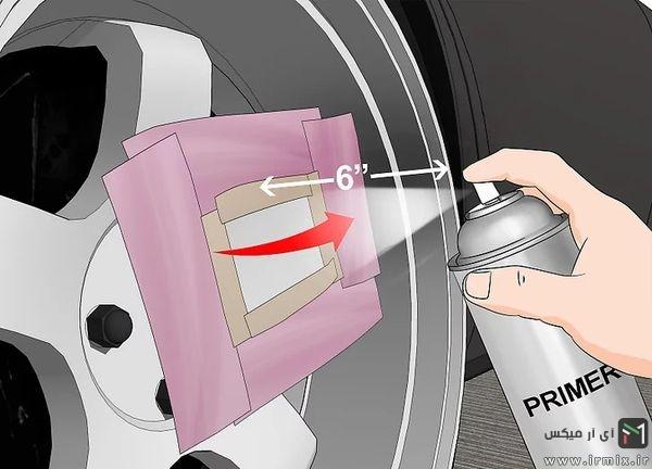 پرایمر آلیاژ آلومینیومی فلزی