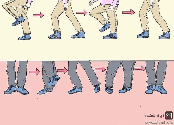 Running Man به T-Step